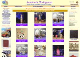 podarunky.kiev.ua
