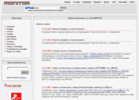 podavan.efind.ru