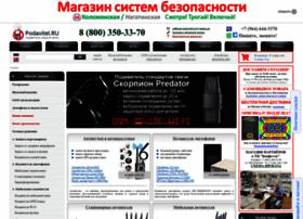 podavitel.ru