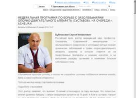 podbor-pricheski-online.ru