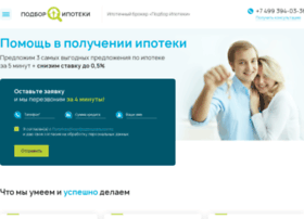 podboripoteki.ru