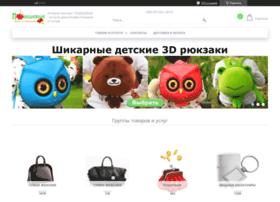 podeshevshe.com.ua