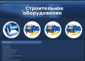 podexp.ru