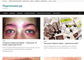 podglazami.ru