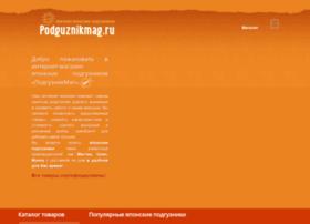 podguznikmag.ru
