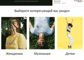 podium-market.com