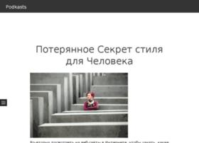 podkasts.lv