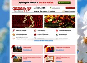 podmoskovie.info