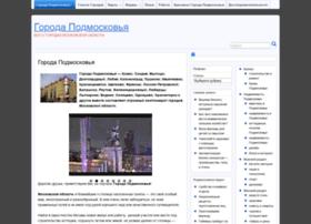 podmoskowje.ru