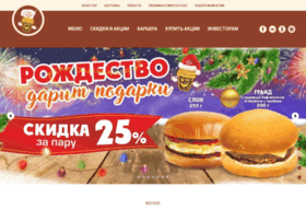 podorognik.ru