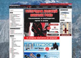 podoroj.com.ua