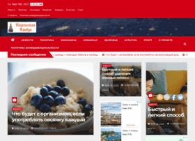 podpravda.com