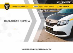 podrazdelenie-d.ru