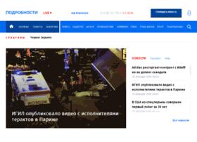 podrobnosti.tv