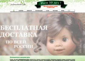 podsnezhniki.com