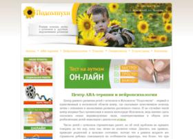 podsolnuhi.org
