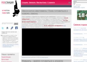 podst.ru