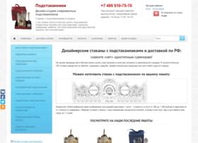 podstakanniki.com