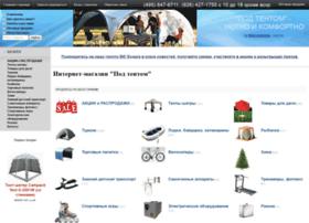 podtentom.ru