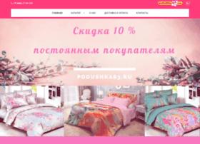 podushka63.ru