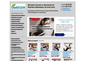 podushki-bioson.ru