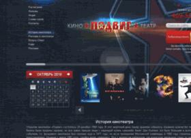 podvig-kino.ru