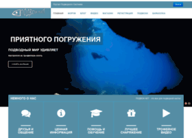 podvoh.net
