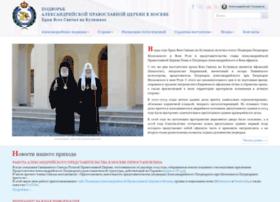 podvorie-alexandria.ru