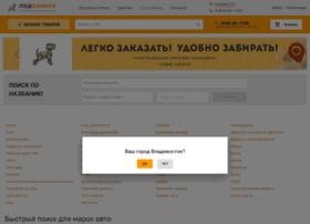 podzamenu.ru