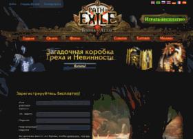 poe.garena.ru