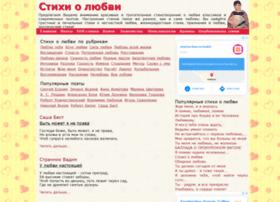 poem.com.ua