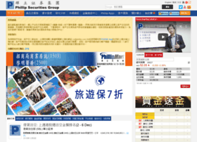 poems.com.hk