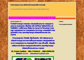 poesiamas.net