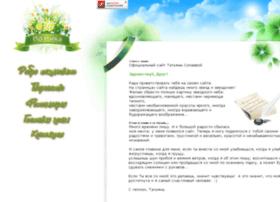 poetika.com.ua