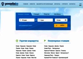 poezdato.net