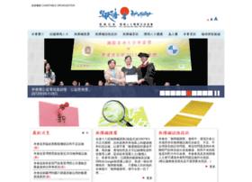 pof.org.hk