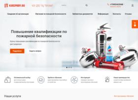 pogaranet.ru