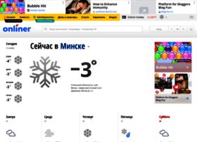 pogoda.onliner.by