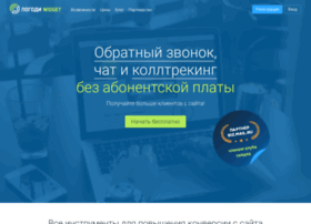 pogodiwidget.com