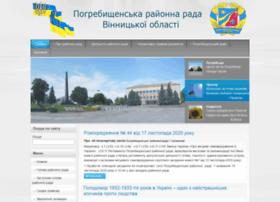 pograirada.gov.ua