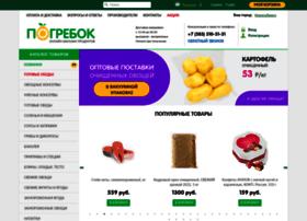 pogrebokpro.ru