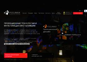 pogumax.ru