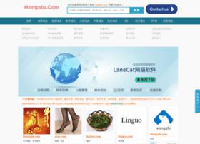 pohon.com