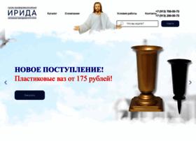pohoronyvenki.ru