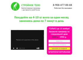 pohudey-bistro.ru