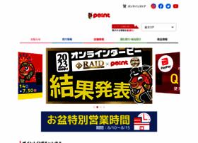 point-i.jp