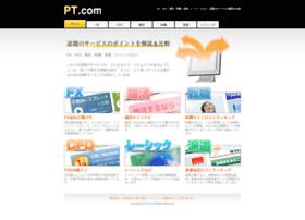 point-tel.com
