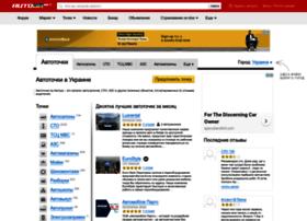 point.autoua.net