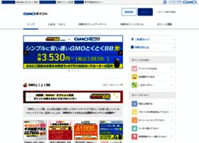 point.gmo.jp