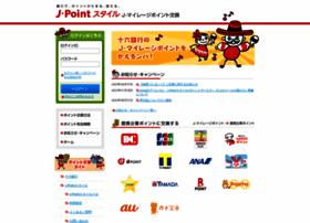 point.juroku.co.jp